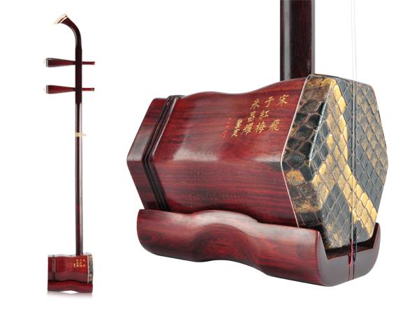 精品定制老红木(朱于宋三签)鉴定琴